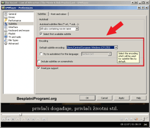 UMPlayer podešavanja enkodinga
