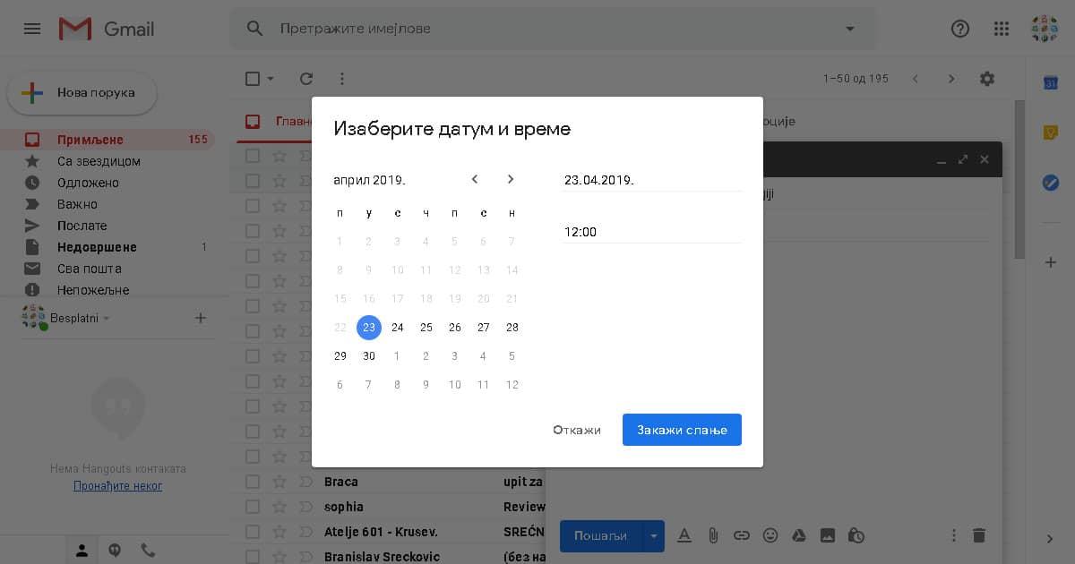 Gmail zakazivanje slanja mejlova